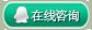 先登托福代报客服QQ:945771228